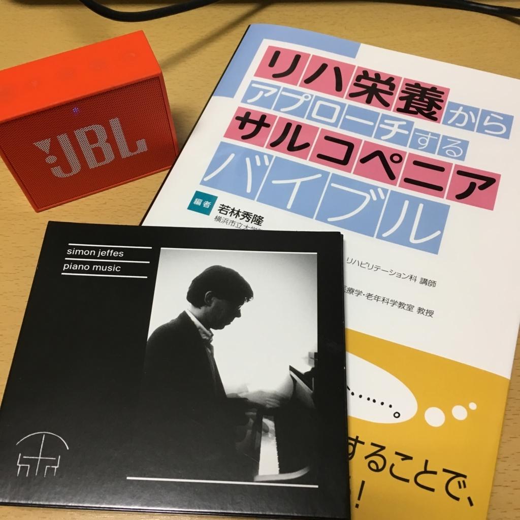 f:id:Toshi-bm:20180301131227j:plain