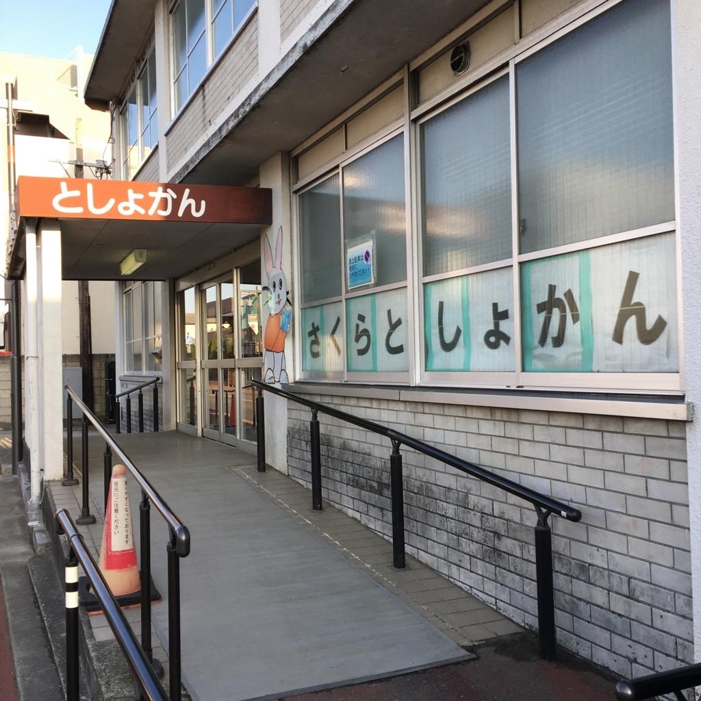f:id:Toshi-bm:20180317170416j:plain
