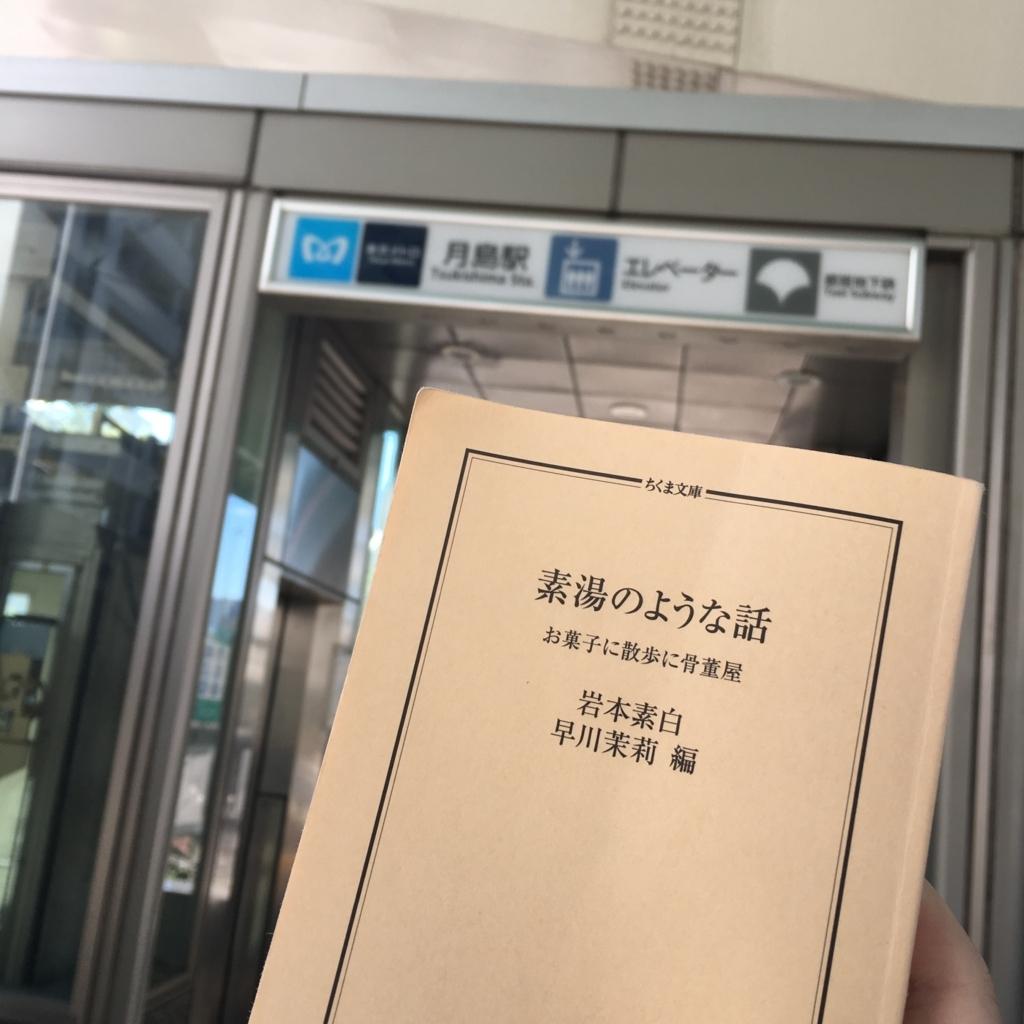 f:id:Toshi-bm:20180520155005j:plain