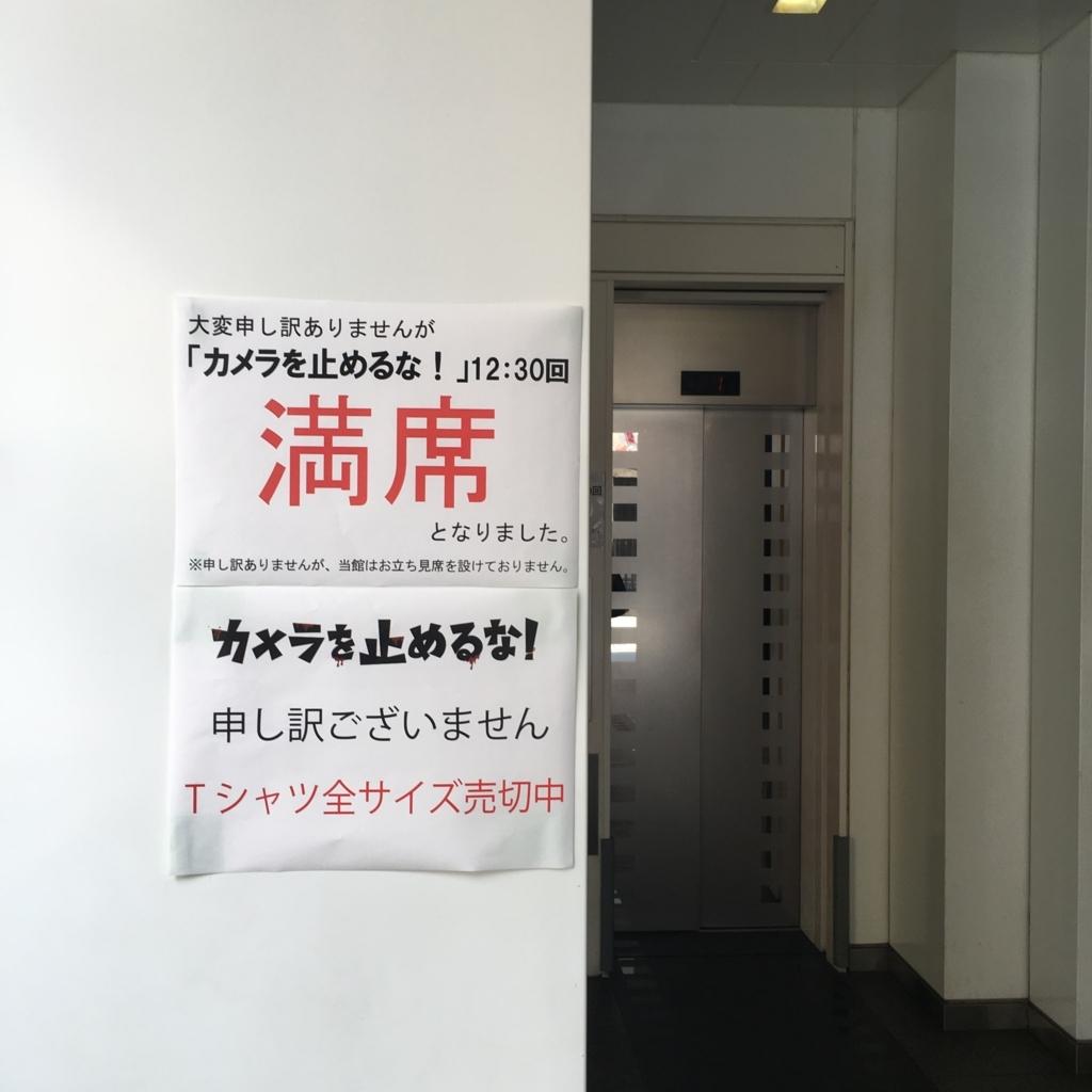f:id:Toshi-bm:20180811153432j:plain