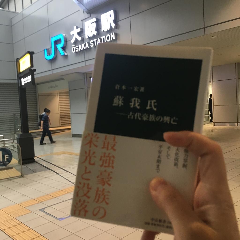 f:id:Toshi-bm:20180909083634j:plain