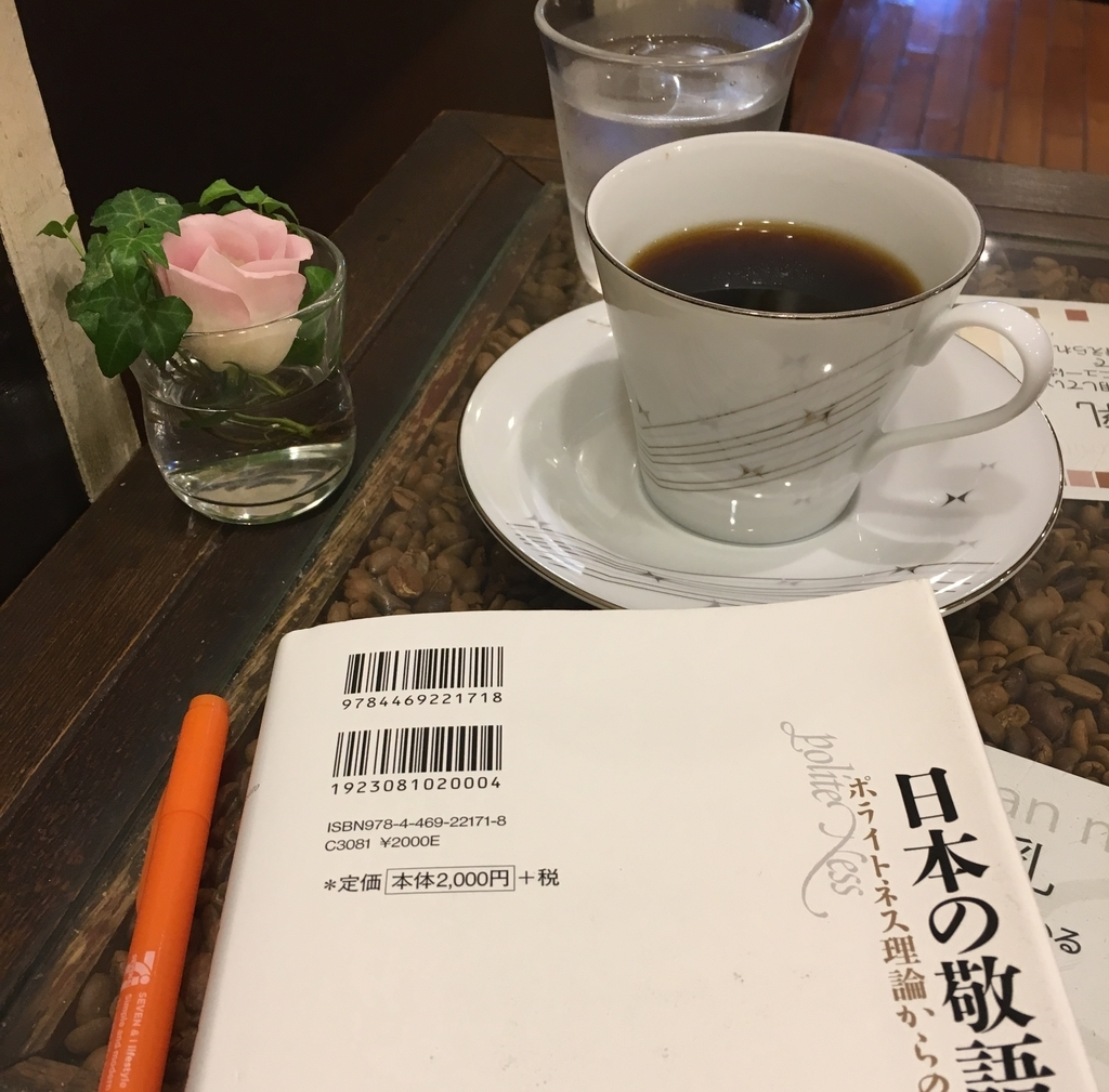 f:id:Toshi-bm:20181005205232j:plain