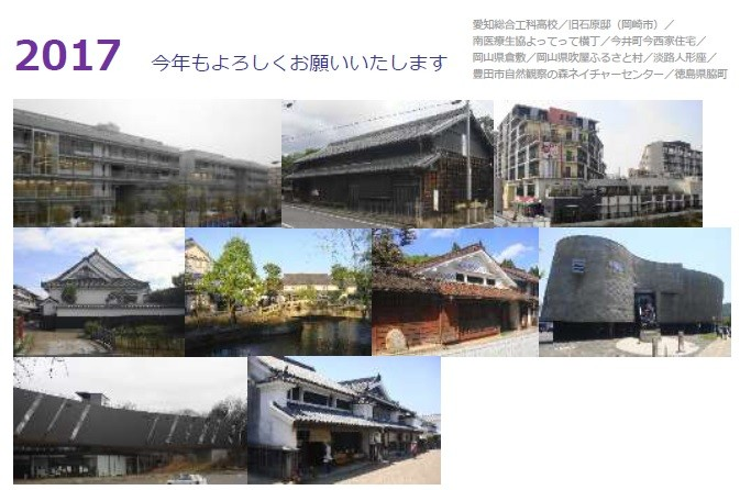 f:id:Toshi-shi:20170101075940j:plain