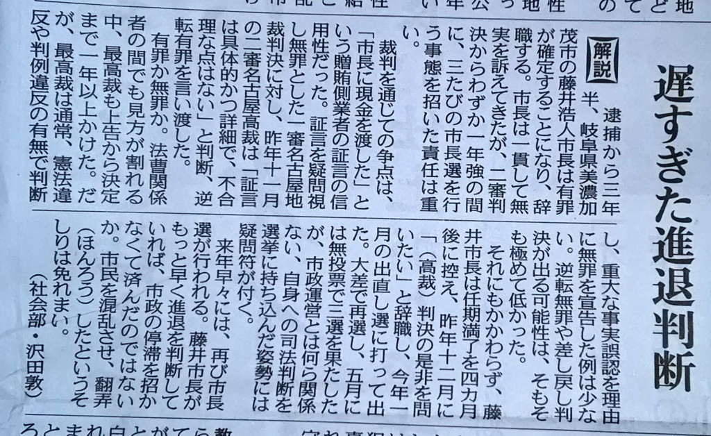 f:id:Toshi-shi:20171220163716j:plain