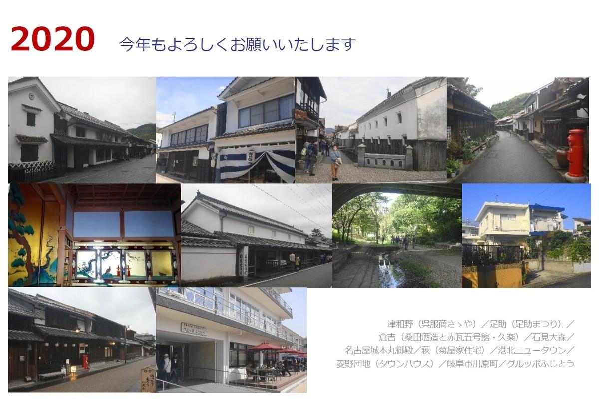 f:id:Toshi-shi:20200101090840j:plain