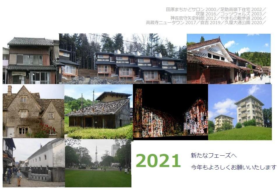 f:id:Toshi-shi:20210101093505j:plain