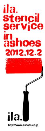 f:id:ToshiNinomiya:20121129171510j:image