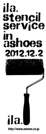 f:id:ToshiNinomiya:20121129171511j:image