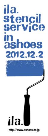 f:id:ToshiNinomiya:20121129171512j:image