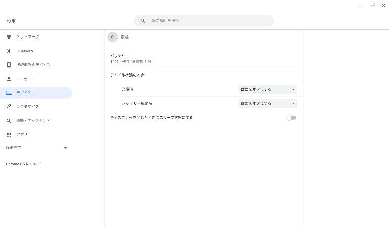 f:id:Toshiaki_Ha5491:20210508161722p:plain