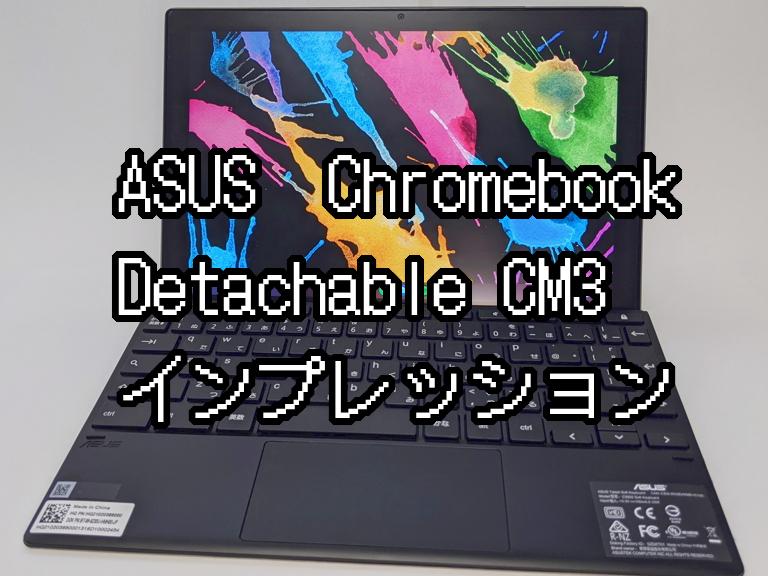 f:id:Toshiaki_Ha5491:20210530151004j:plain