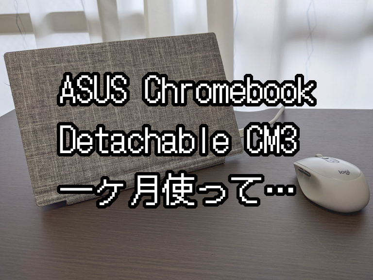 f:id:Toshiaki_Ha5491:20210530154919j:plain