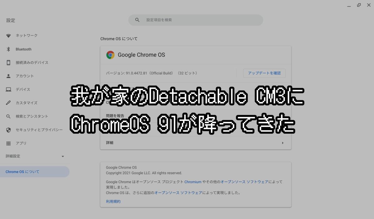 f:id:Toshiaki_Ha5491:20210605041409p:plain