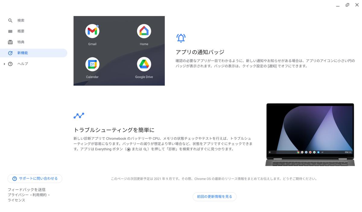 f:id:Toshiaki_Ha5491:20210605042913p:plain