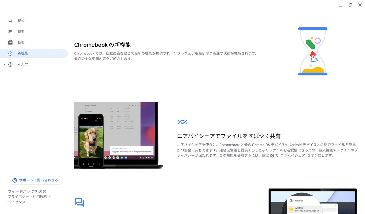 f:id:Toshiaki_Ha5491:20210605042917p:plain