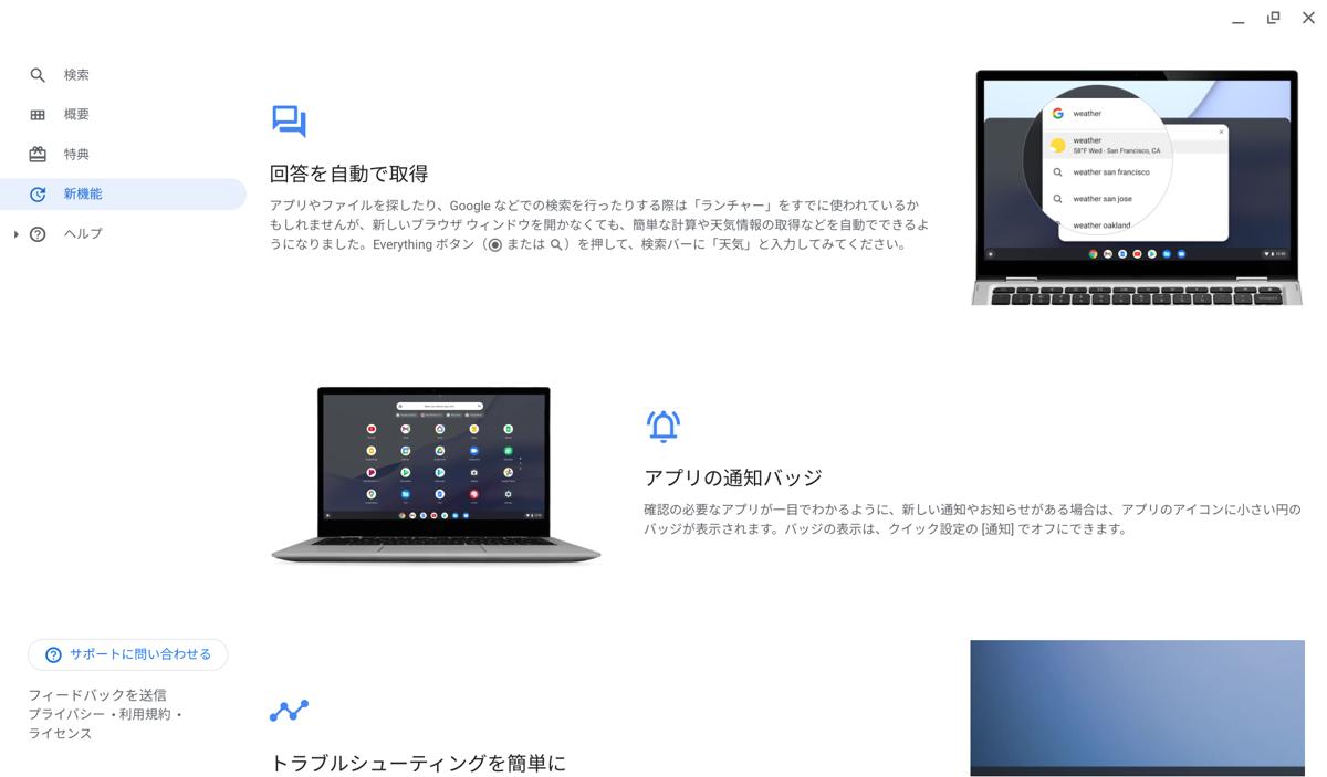 f:id:Toshiaki_Ha5491:20210605042920p:plain