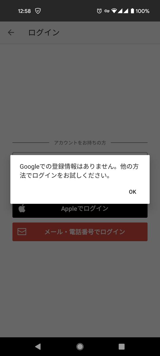 Googleでの登録情報はありません