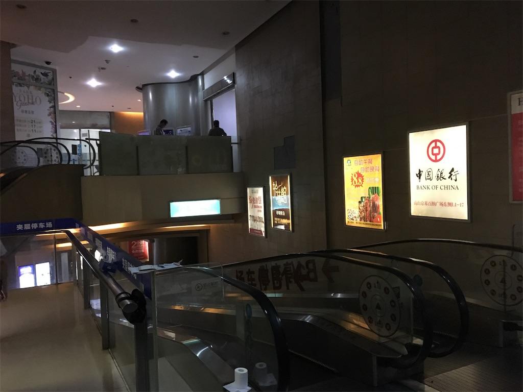 f:id:Toshibo:20170911101450j:image