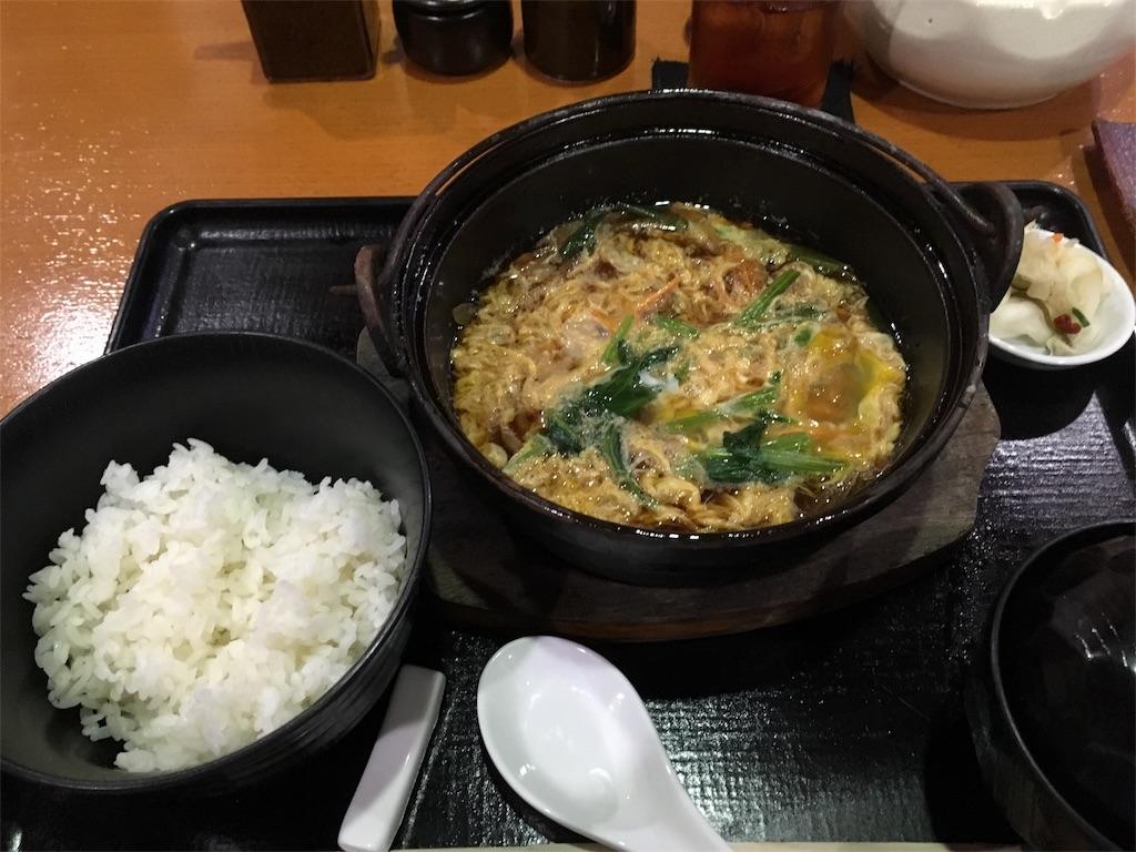 f:id:Toshibo:20170915155311j:image