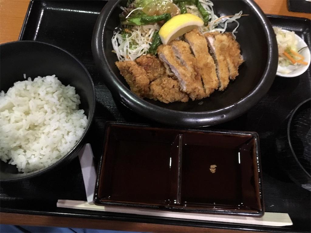 f:id:Toshibo:20170915155316j:image