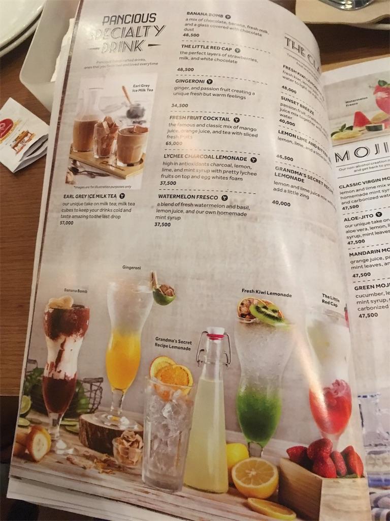 f:id:Toshibo:20170927091046j:image
