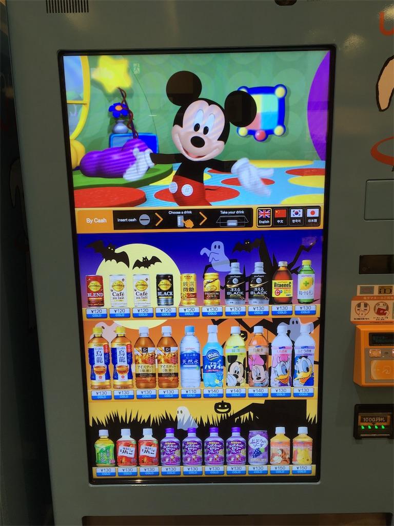 f:id:Toshibo:20171025091921j:image