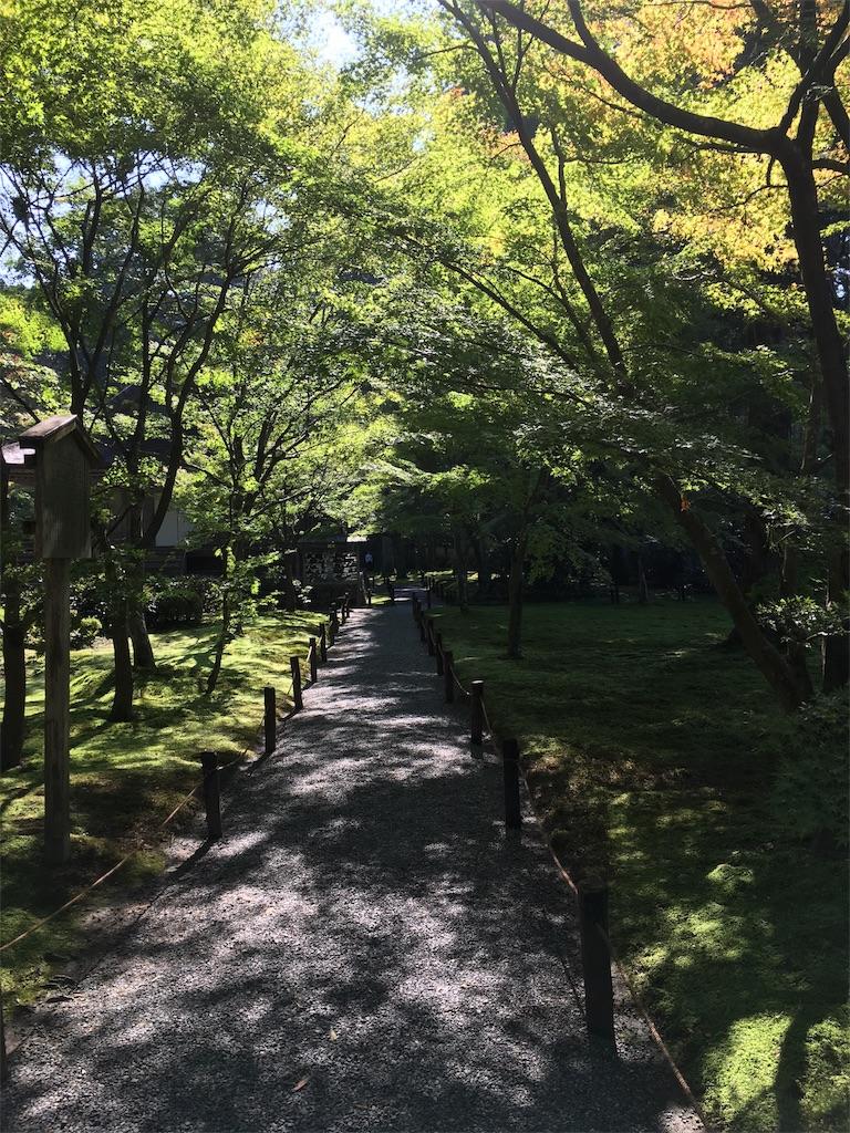 f:id:Toshibo:20171027082305j:image