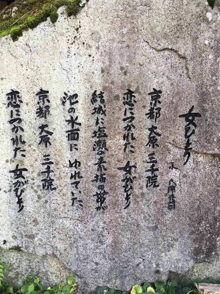 f:id:Toshibo:20171027082455j:image