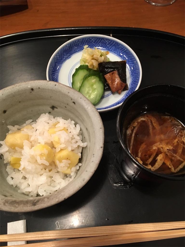 f:id:Toshibo:20171027090045j:image