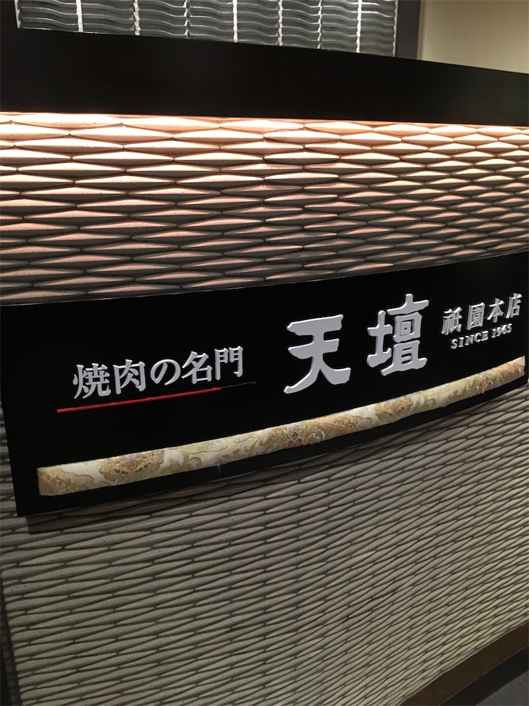f:id:Toshibo:20171029223922j:image