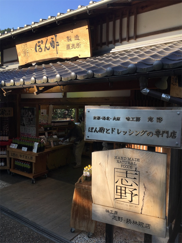 f:id:Toshibo:20171031191518j:image