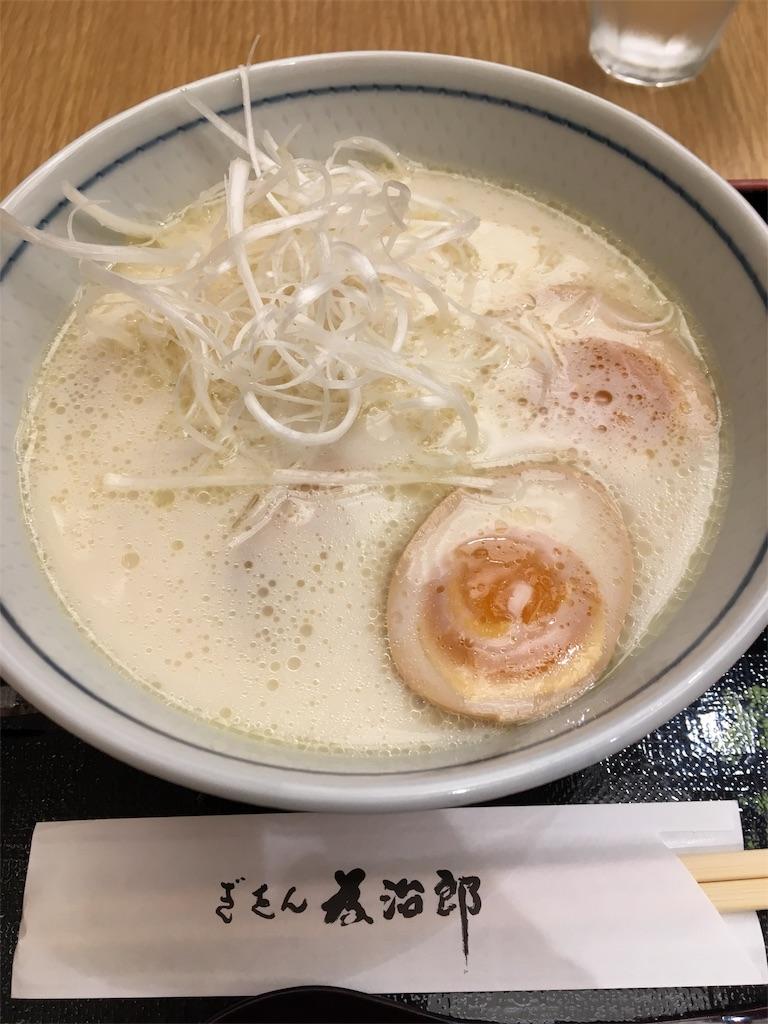 f:id:Toshibo:20171103172759j:image