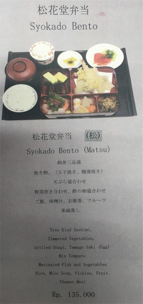 f:id:Toshibo:20171110131145j:image