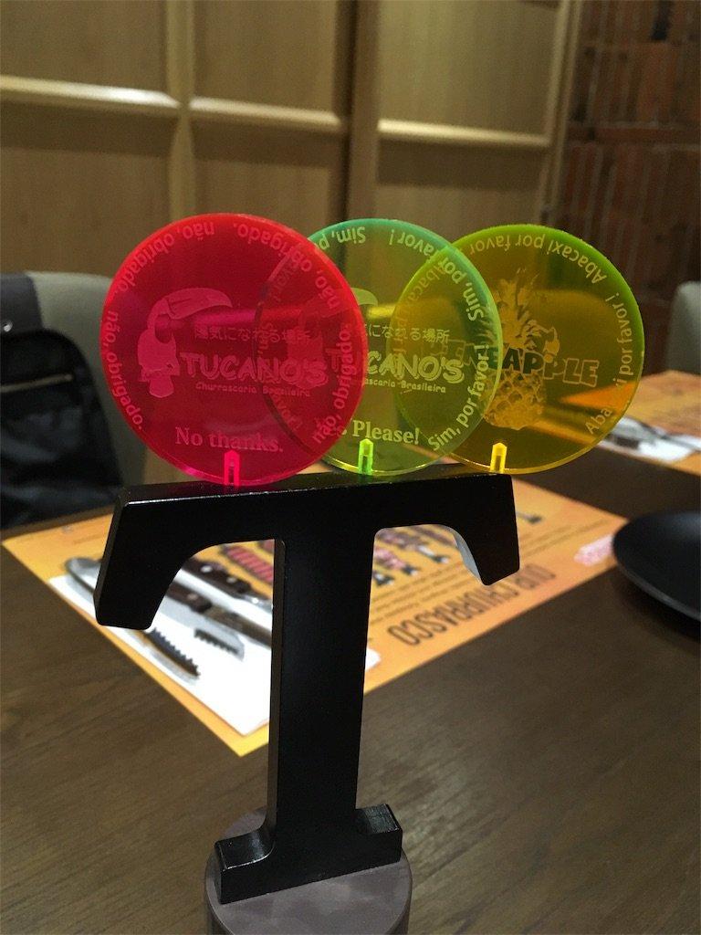 f:id:Toshibo:20171116001350j:plain