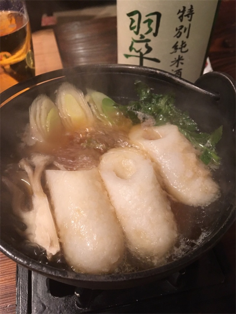 f:id:Toshibo:20171129160701j:image