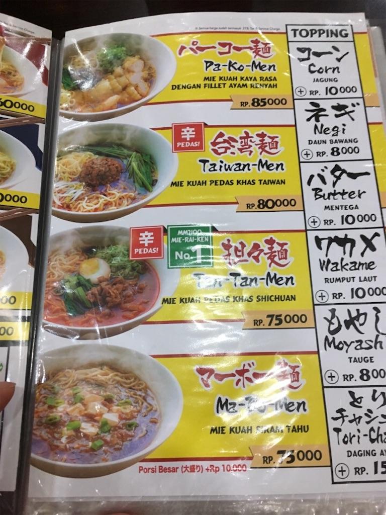 f:id:Toshibo:20171209220627j:image