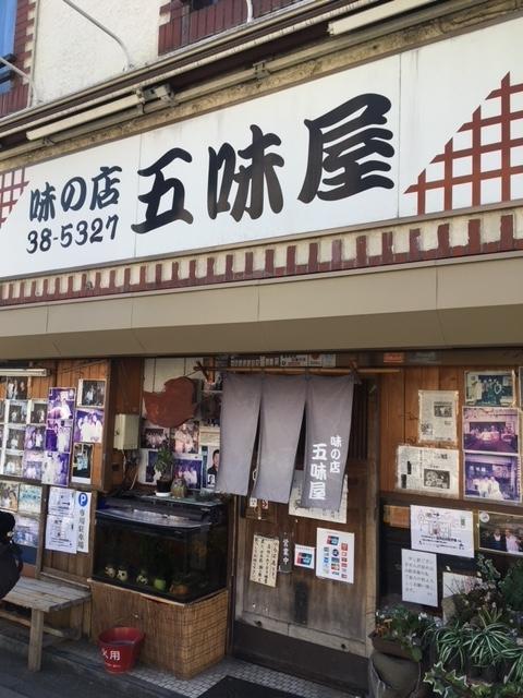 f:id:Toshibo:20180213205812j:plain