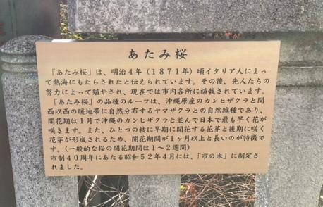 f:id:Toshibo:20180215162123j:plain
