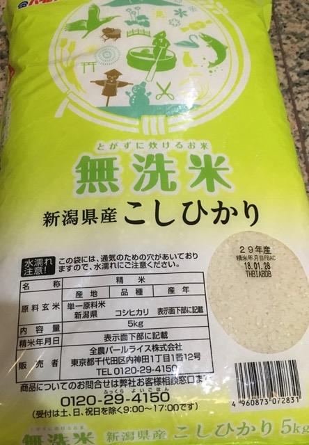 f:id:Toshibo:20180216224311j:plain