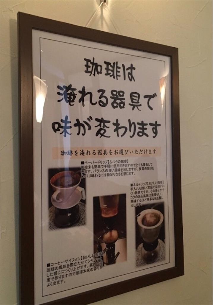 f:id:Toshibo:20180530213303j:image