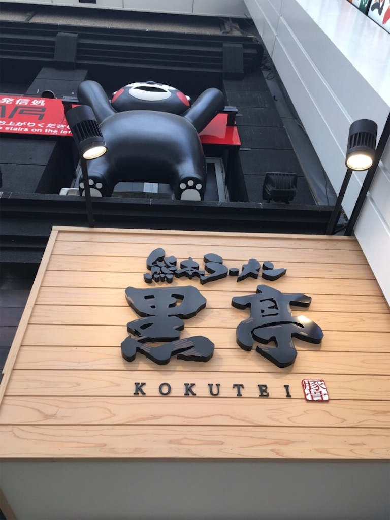 f:id:Toshibo:20180617214506j:image