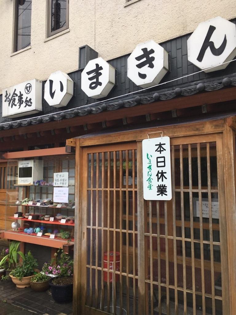f:id:Toshibo:20180623134954j:image