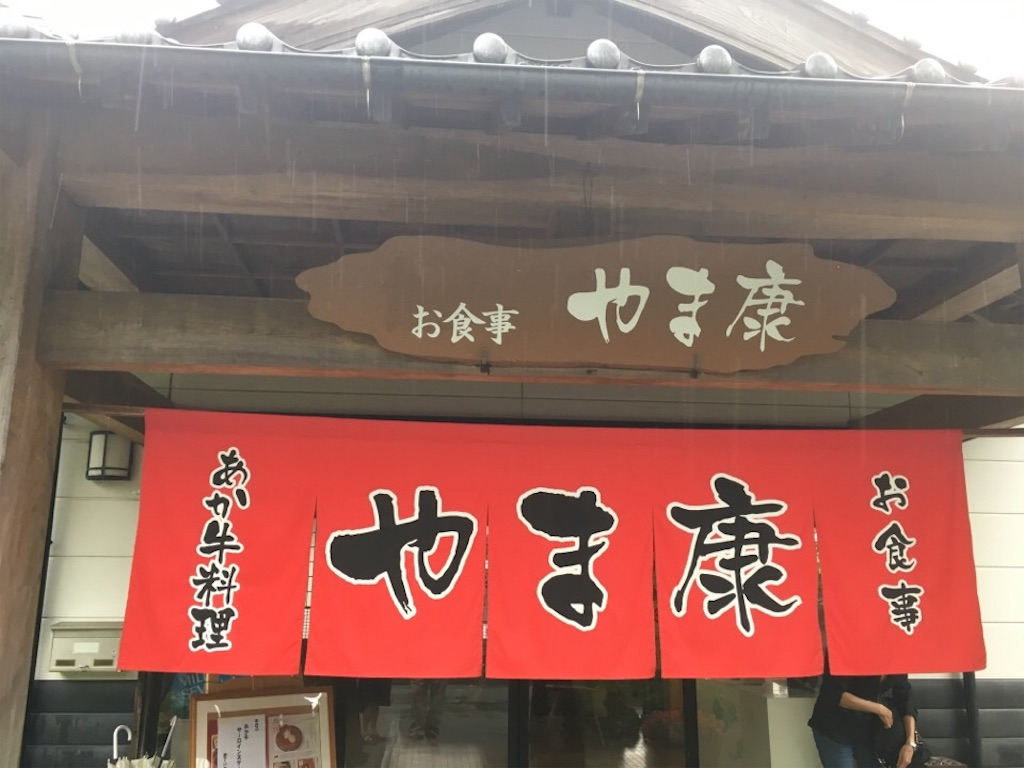 f:id:Toshibo:20180623135817j:image