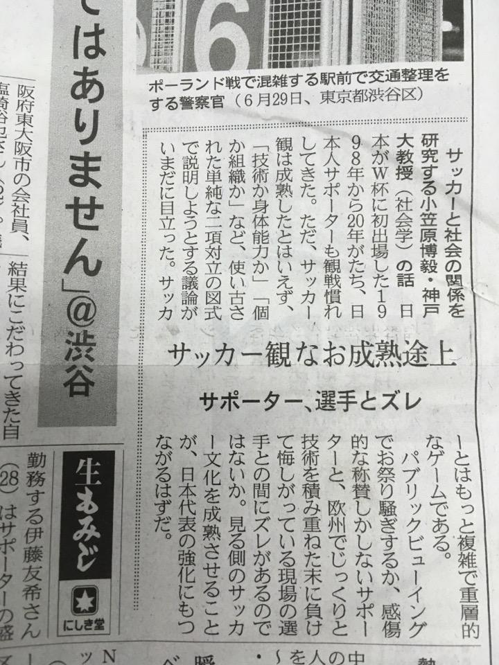 f:id:Toshibo:20180704173427j:plain
