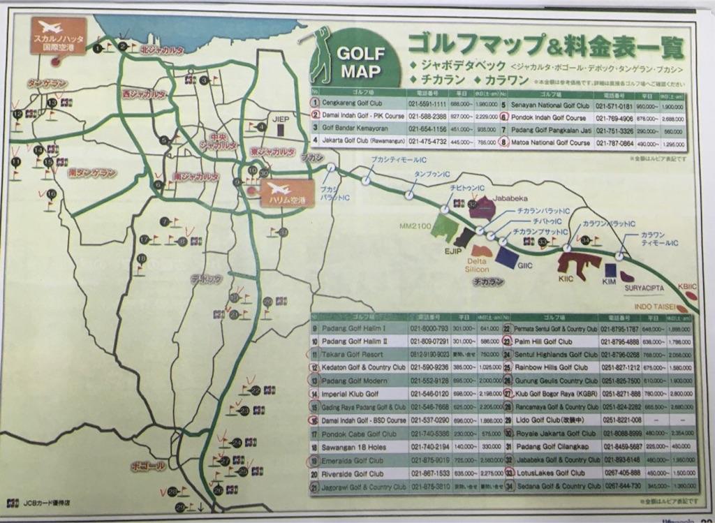 f:id:Toshibo:20180719174603j:image