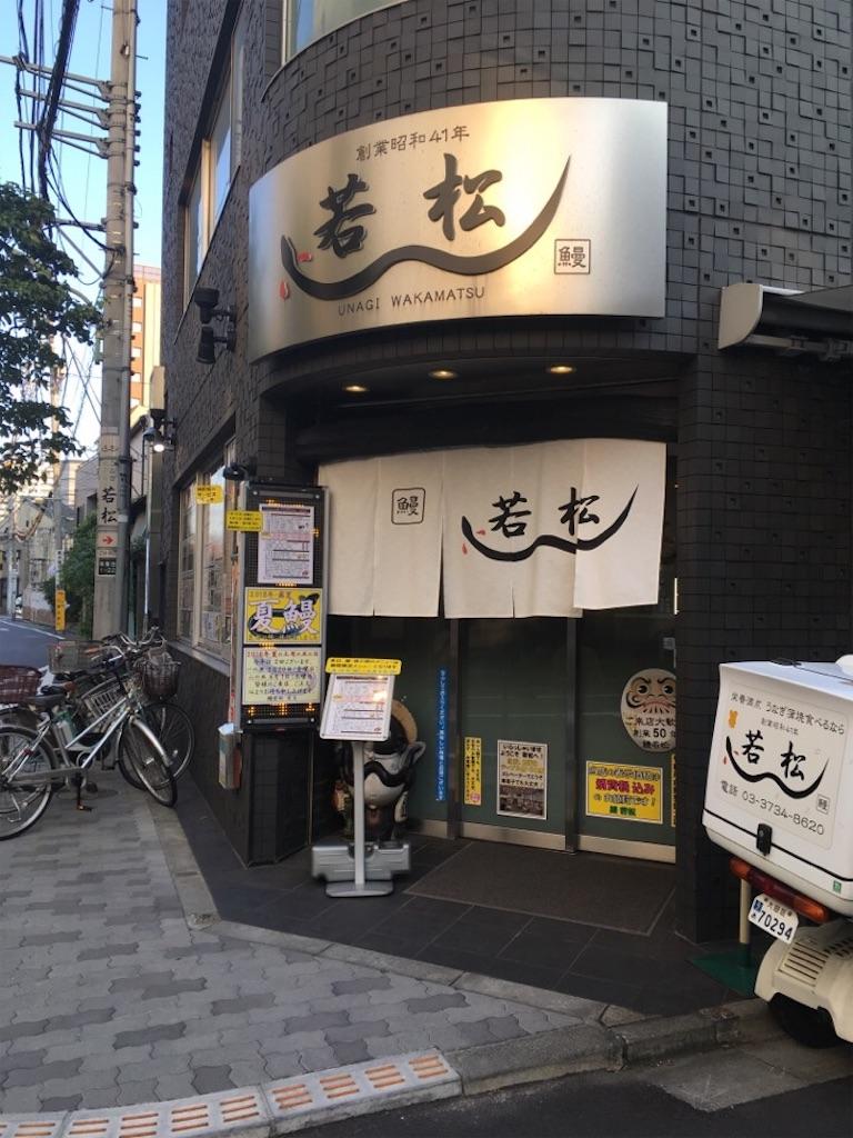 f:id:Toshibo:20180802070422j:image