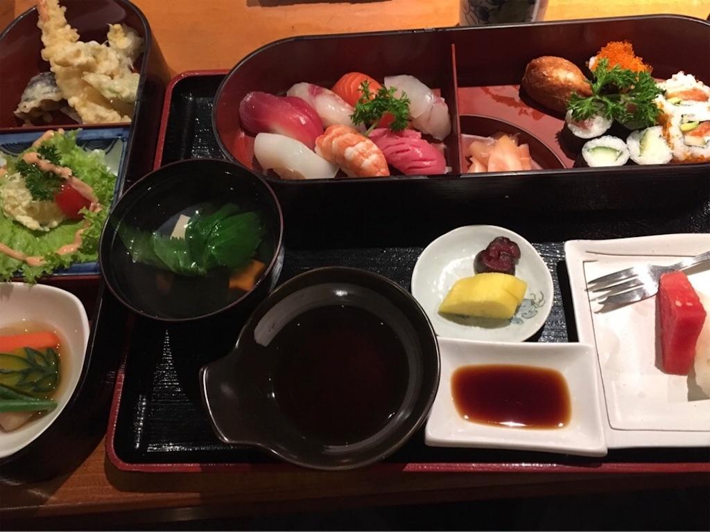 f:id:Toshibo:20181115215930j:image
