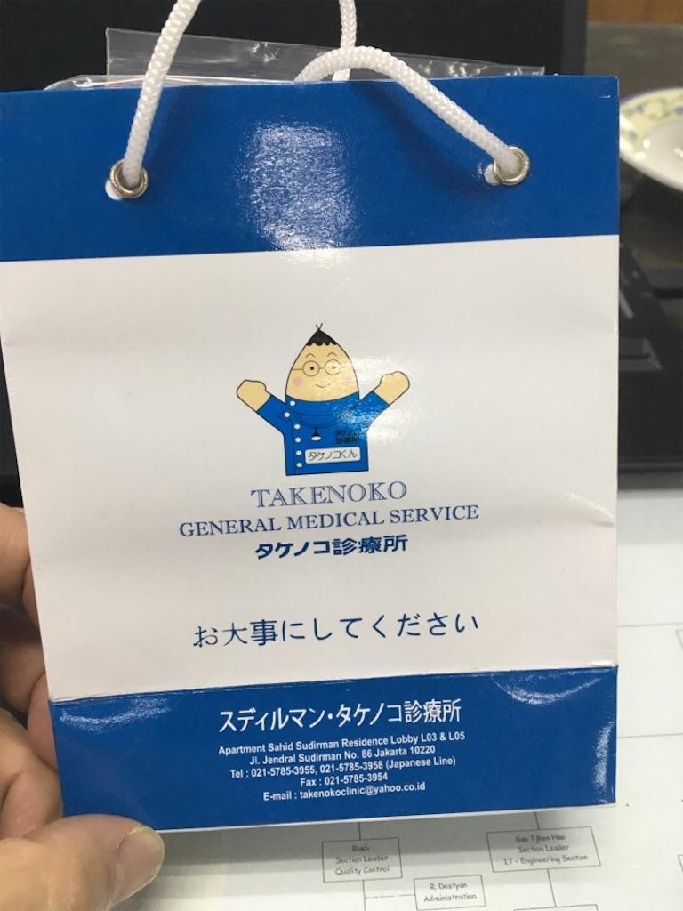 f:id:Toshibo:20181129171452j:image