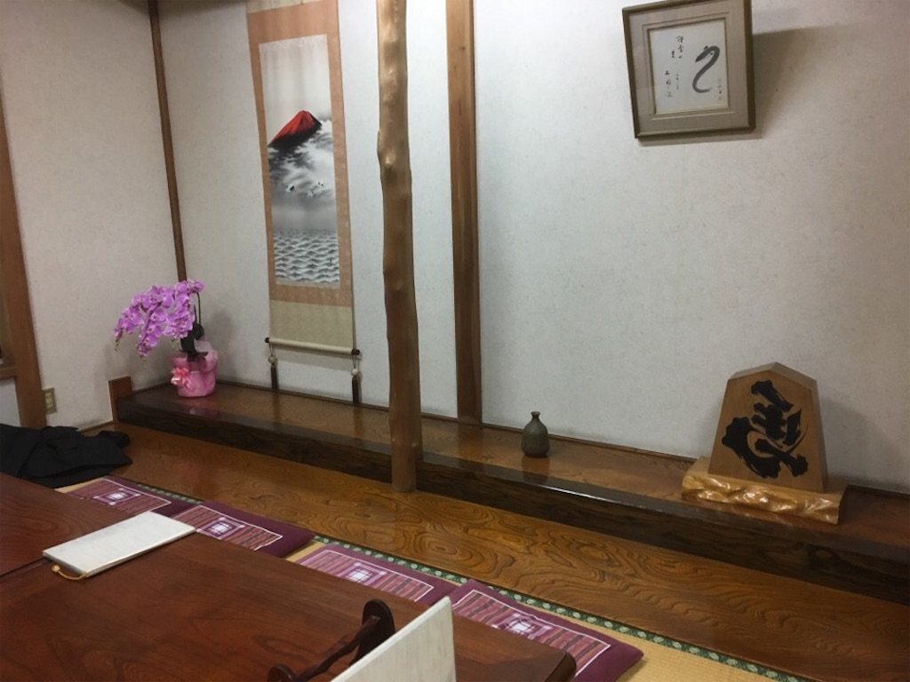 f:id:Toshibo:20190213095412j:image
