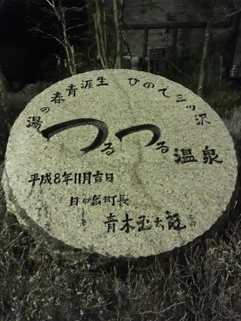 f:id:Toshibo:20190214133749j:image